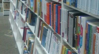 Photo of Bookstore Читай-город at Ленина, 10, Сочи, Russia