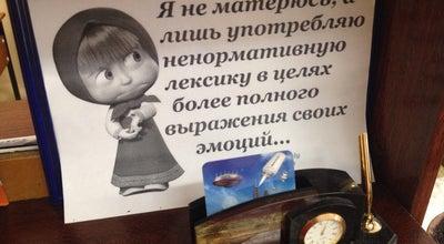 Photo of Library Библиотека Гайдара at Russia
