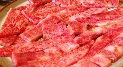 Photo of BBQ Joint 炭火焼肉ホルモンセンター どうげん at 中原区上小田中6-27-11, 川崎市 211-0053, Japan