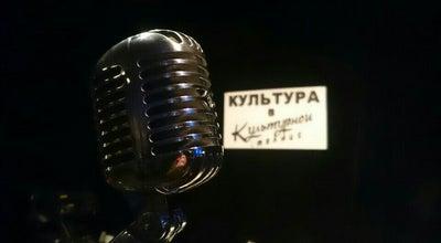 Photo of Bar Бар «Культурная столица» at Ул. Белинского, 9, Saint Petersburg, Russia