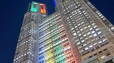 Photo of Government Building Tokyo Metropolitan Government Buildings at 西新宿2-8-1, Shinjuku 160-0023, Japan