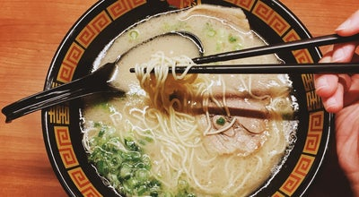 Photo of Food Ichiran 一蘭 at 374 Johnson Ave, Brooklyn, NY 11206, United States