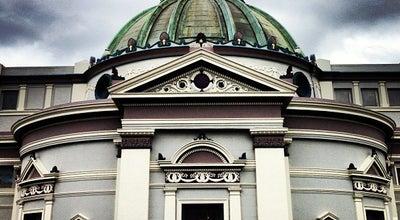 Photo of Cemetery San Francisco Columbarium at 1 Loraine Ct, San Francisco, CA 94118, United States