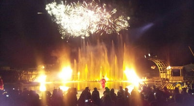 Photo of Theme Park ラグナシア at 海陽町2-3, 蒲郡市 443-0014, Japan