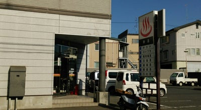 Photo of Spa 柳湯 at 湊町字柳町24, 八戸市 031-0812, Japan
