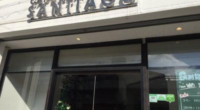 Photo of Hostel Santiago Guesthouse Kyoto / santiago cafe at 五条大橋東6-503, 京都市東山区 605-0846, Japan