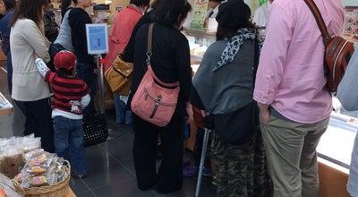 Photo of Dessert Shop シャトレーゼ 府中若松店 at 若松町4-3-7, 府中市 183-0005, Japan