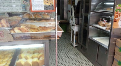 Photo of Bakery Happy Cake Shop 快樂餅店 at 106 Queen's Rd E, Wan Chai, Hong Kong