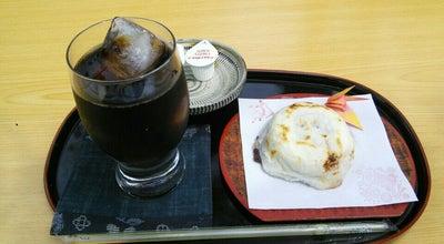 Photo of Tea Room 小山田茶店 at 宰府4-8-17, 太宰府市 818-0117, Japan