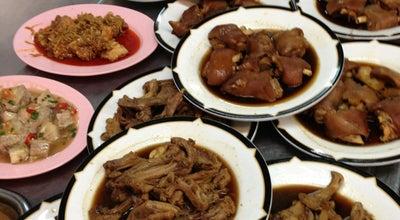 Photo of Restaurant Khaotom Bawon at 243 Phra Sumen Road, Bowon Nivet Subdistrict, Phra Nakhon District, Bangkok 10200, Thailand