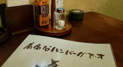 Photo of BBQ Joint シェリフ 住吉店 at 住吉6-1-23, 徳島市, Japan