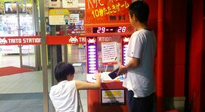 Photo of Arcade タイトーステーション 盛岡南店 at 津志田町2-1-77, 盛岡市 020-0835, Japan