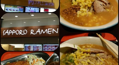Photo of Asian Restaurant H Mart at 581 Massachusetts Ave, Cambridge, MA 02139, United States