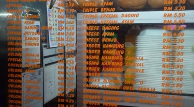 Photo of Burger Joint Sha-Zam Kampung Baru Burger at Kerteh, Malaysia