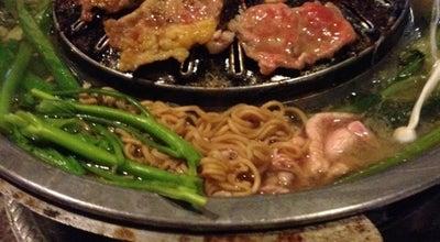 Photo of BBQ Joint Sindard Fa Sai at Laos