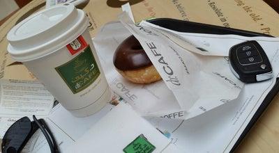 Photo of Coffee Shop dr.CAFE COFFEE   د. كيف at Novotel Hotel, Khobar 31492, Saudi Arabia