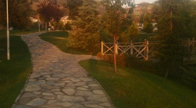 Photo of Trail Bagbasi Yuruyus Parki at Denizli 20100, Turkey