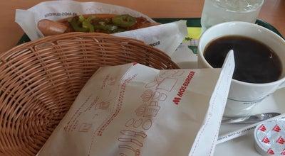 Photo of Burger Joint モスバーガー 苫小牧店 at 若草町5-3-5, 苫小牧市 053-0021, Japan