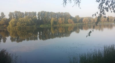 Photo of Lake Staw Maroko at Katowice, Poland
