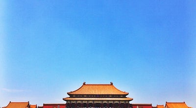 Photo of Historic Site 中和殿 at 4 Jingshan, Beijing, Be, China