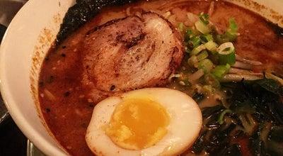 Photo of Food Iza Ramen at 237 Fillmore St, San Francisco, CA 94117, United States