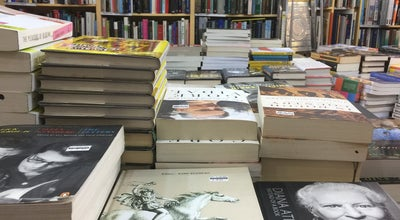 Photo of Bookstore Judd Books at 82 Marchmont Street London Wc1n 1ag, London United Kin, United Kingdom