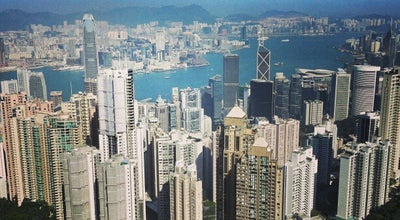 Photo of Scenic Lookout The Sky Terrace 428 凌霄閣摩天臺428 at The Peak Tower, 128 Peak Rd, The Peak, Hong Kong