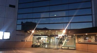 Photo of Library 大牟田市立図書館 at 宝塚町2-2-3, 大牟田市 836-0861, Japan