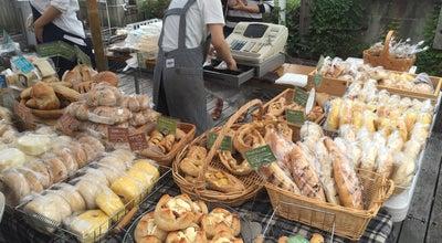 Photo of Bakery O-ba'sh Crust at 東船場1-19-1, 徳島市 770-0911, Japan
