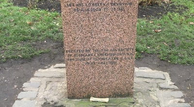 Photo of Arts and Entertainment Greyfriars Bobby Grave at 34 Candlemaker Row, Edinburgh EH1 2QE, United Kingdom