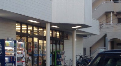 Photo of Bookstore 文教堂書店 相模台店 at 南区相模台6-17, 相模原市 252-0321, Japan