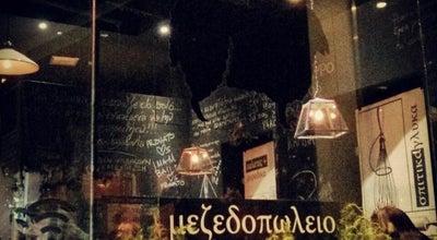 Photo of Meze Restaurant Το Μαύρο Πρόβατο του Press Café at Αρριανού 31-33, Pagrati 116 35, Greece