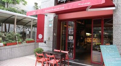 Photo of Restaurant Maple Maple Café at 信義區忠孝東路5段410號之5, Taipei 110, Taiwan