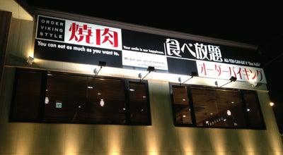 Photo of BBQ Joint ワンカルビPLUS+ 枚方店 at 長尾峠町1-60, 枚方市 573-0101, Japan
