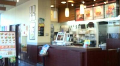 Photo of Burger Joint モスバーガー ベルク行田店 at 長野1-49-1, 行田市, Japan