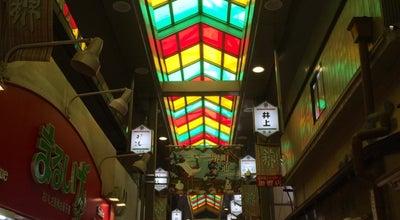 Photo of BBQ Joint Nishiki Henkotsu at 中京区富小路通錦小路上ル東側高宮町593, Kyoto, Japan