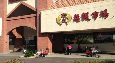 Photo of Other Venue Lee Lee Oriental Supermart at 2025 N Dobson Rd, Chandler, AZ 85224
