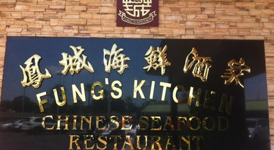 Photo of Chinese Restaurant Fung's Kitchen at 7320 Suthwest Fwy, Houston, TX 77074, United States