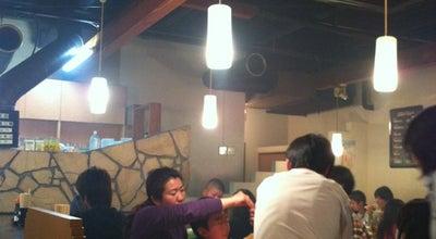 Photo of BBQ Joint 炭火焼肉ざんまい 本店 at 獺郷1160, 藤沢市 252-0825, Japan