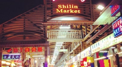 Photo of Tourist Attraction Shilin Nightmarket at 士林區大東路, 大南路, 文林路, 基河路之間, Taipei 111, Taiwan