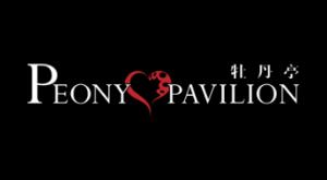 Photo of Chinese Restaurant Peony Pavilion at 15 Farber Rd, Princeton, NJ 08540, United States