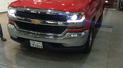 Photo of Racetrack Geo Shield at Al-rai, Kuwait