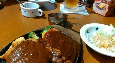 Photo of Steakhouse ステーキのどん 横浜戸塚店 at 戸塚区東俣野町1028-1, 横浜市 245-0065, Japan