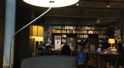 Photo of Bookstore 单向空间 at 尚 8 人文创意园 D 座 1 层, Beijing, China
