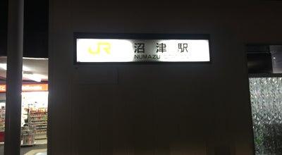 Photo of Arcade THE 3RD PLANET BiVi沼津店 at 大手町1-1-5, 沼津市 410-0801, Japan
