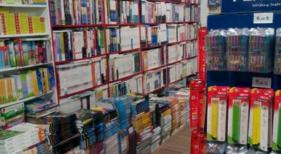 Photo of Bookstore Akademi Kırtasiye at Turhal, Turkey