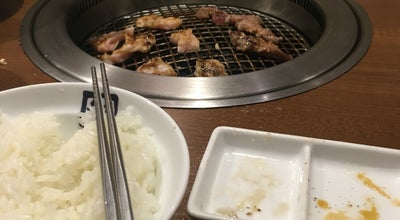 Photo of BBQ Joint 牛角 平塚旭店 at 根坂間214-1, 平塚市, Japan