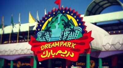 Photo of Theme Park Dream Park | دريم بارك at 6th of October, Egypt