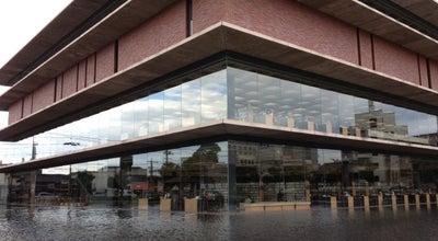 Photo of Library 福山市中央図書館 at 霞町1丁目10-1, 福山市, Japan