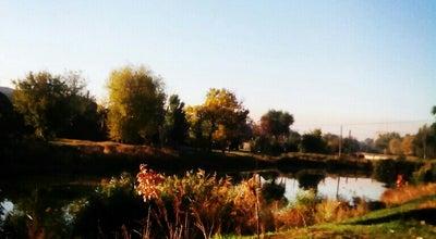 Photo of Lake Карьер на Карнаватке at Ул. Свердлова, Кривой Рог, Ukraine